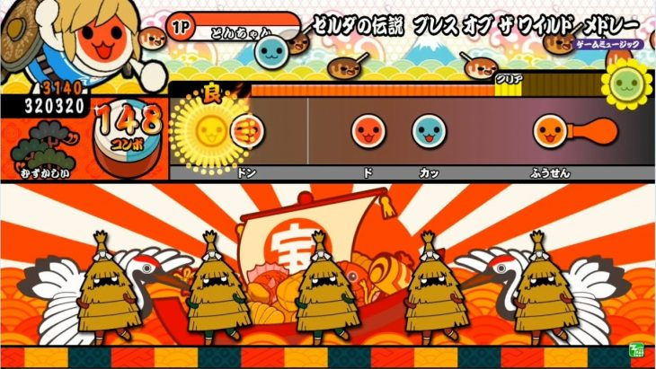 Taiko no Tatsujin Yellow Version tendrá colaboraciones con Zelda y Kirby 1