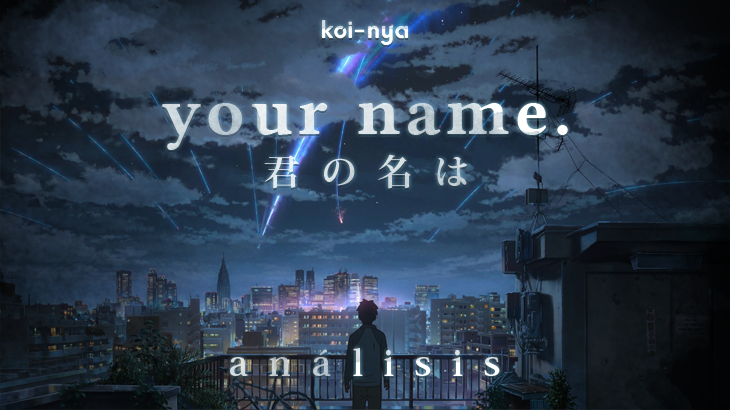 analisis-your-name