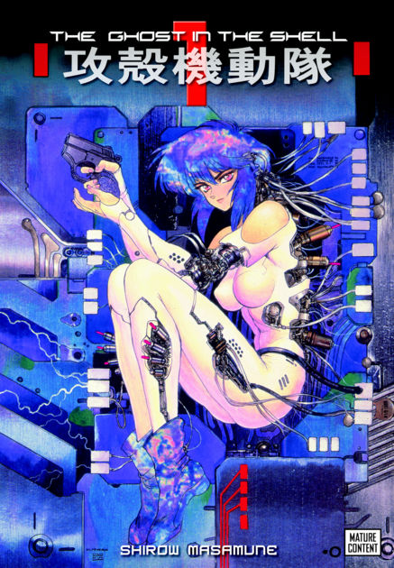 ghost in the shell nuevo anime 1