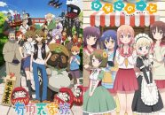 the eccentric family 2 hinako note crunchy