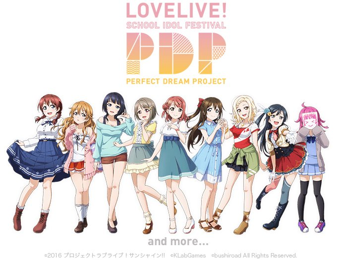 Love Live Perfect Dream Project PDP