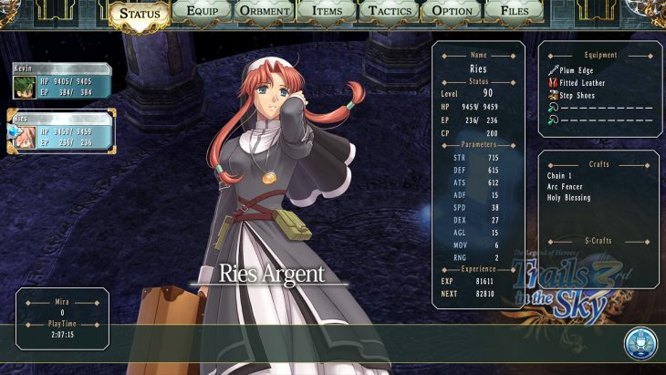 The Legend of Heroes Trails in the Sky the 3rd analisis - Reis