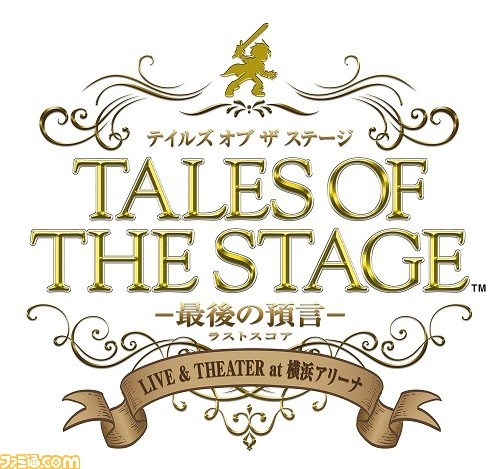 tales of the stage