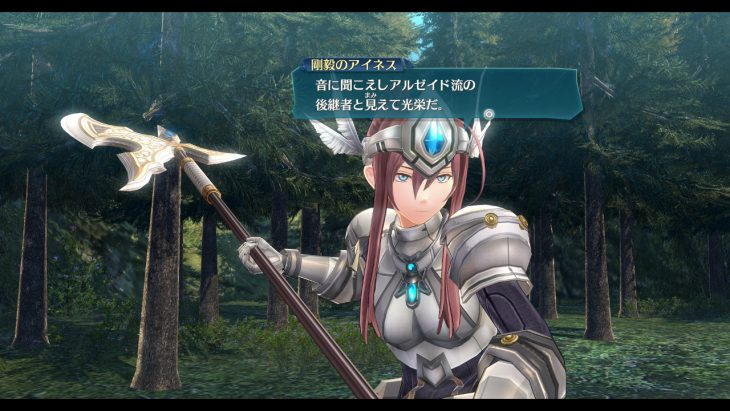 The Legend of Heroes Trails of Cold Steel III muestra la unidad Stahlritter (11)