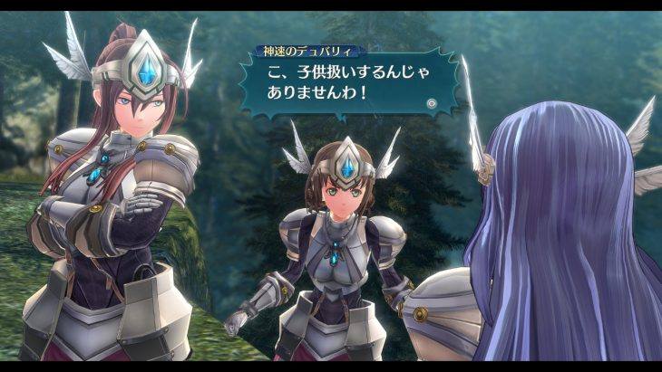 The Legend of Heroes Trails of Cold Steel III muestra la unidad Stahlritter (9)