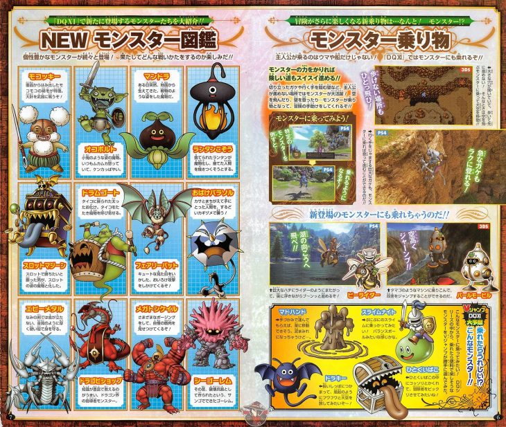 dragon quest xi 19-06-01