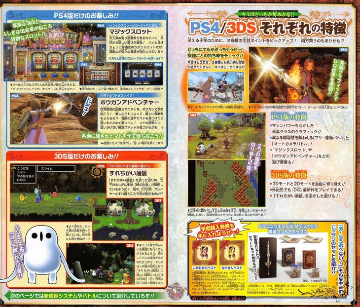 dragon quest xi 19-06