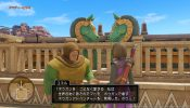 dragon quest xi ps4 (22)
