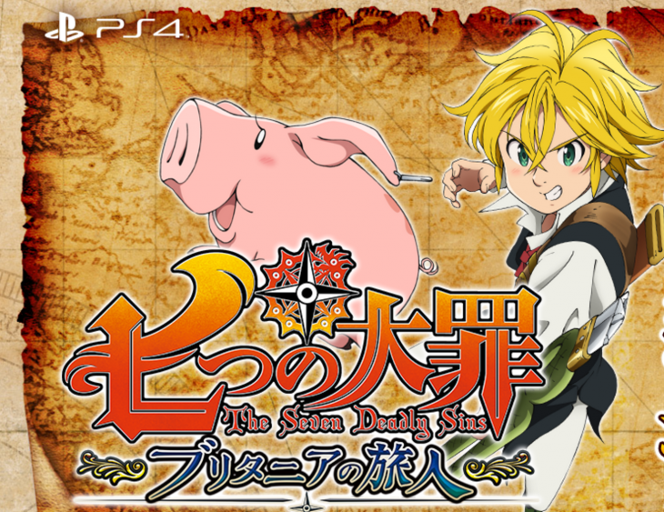 the seven deadly sins ps4