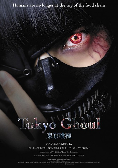 tokyo-ghoul-english-poster