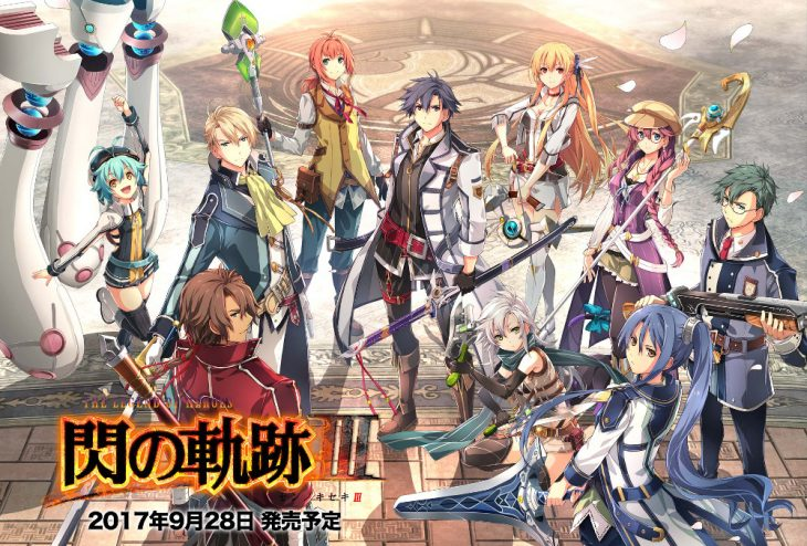 The Legend of Heroes Trails of Cold Steel III muestra la antigua Clase VII 1