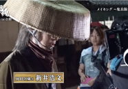 gintama live action making of