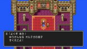 Dragon Quest III para PS4 y 3DS estarán disponibles en Japon el 24 de agosto 01