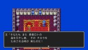 Dragon Quest III para PS4 y 3DS estarán disponibles en Japon el 24 de agosto 04