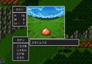 Dragon-Quest-PS4-Gameplay_08-07-17