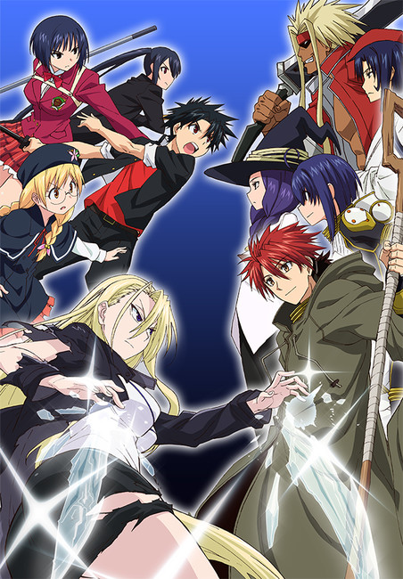 uq-holder-anime