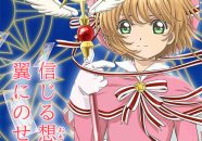 Cardcaptor Sakura Clear Card-hen TV
