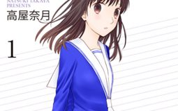 El manga Fruits Basket another finalizará en su tercer tomo