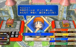 Itadaki Street Dragon Quest & Final Fantasy muestra a Erinn