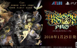 TGS 2017: Dragon's Crown Pro anunciado oficialmente para PS4