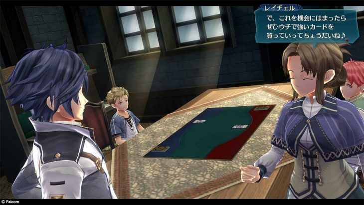 The Legend of Heroes Trails of Cold Steel III muestra dos minijuegos 6