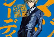 one-punch man segunda temporada CD Drama