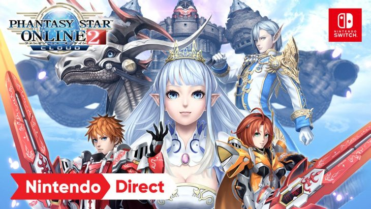 phantasy-star-online-cloud-switch
