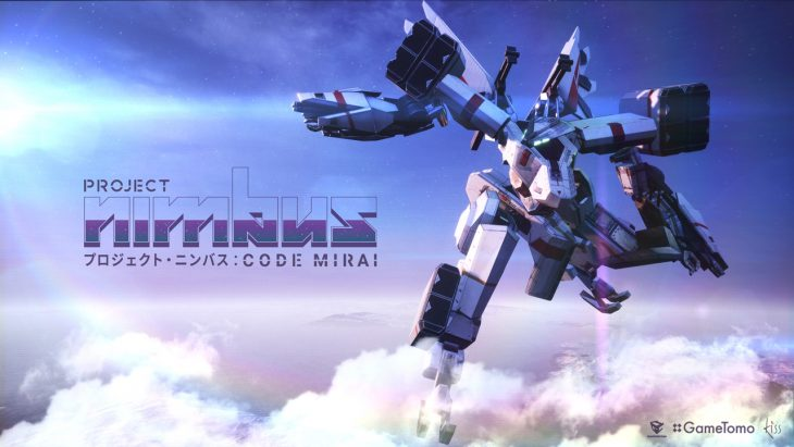 project-nimbus-code-mirai-llegara-playstation-4