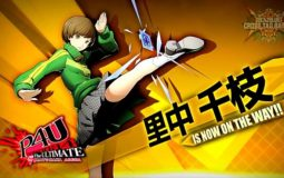 BlazBlue: Cross Tag Battle añade a Chie (Persona 4) y Noel (BlazBlue)