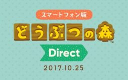 Animal Crossing Direct anunciado para el 25 de octubre