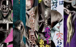 "El anime Junji Ito ""Collection"" confirma nuevo reparto"