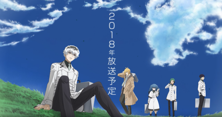tokyo ghoul re anime 2018