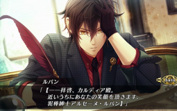 34 minutos de gameplay de Code: Realize ~Shirogane no Kiseki~