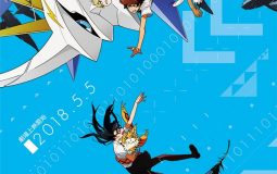 Digimon Adventure tri. Part 6 — Our Future anuncia intérpretes de su ending
