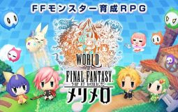 Primer tráiler de World of Final Fantasy: Meli-Melo