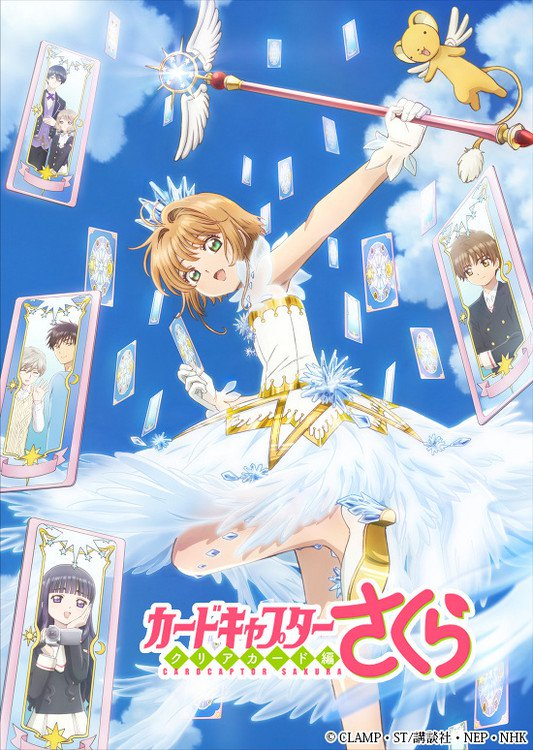 card captor sakura clear hen anime