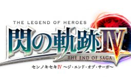 The Legend of Heroes: Trails of Cold Steel IV anuncia fecha de lanzamiento en Japón