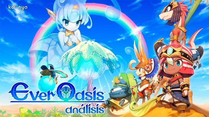 ever-oasis-analisis