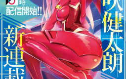 Kentaro Yabuki (Black Cat, To Love-Ru) dibujará la adaptación de DARLING in the FRANXX