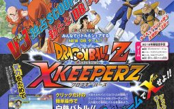Dragon Ball Z: X Keepers anunciado para navegadores (PC)