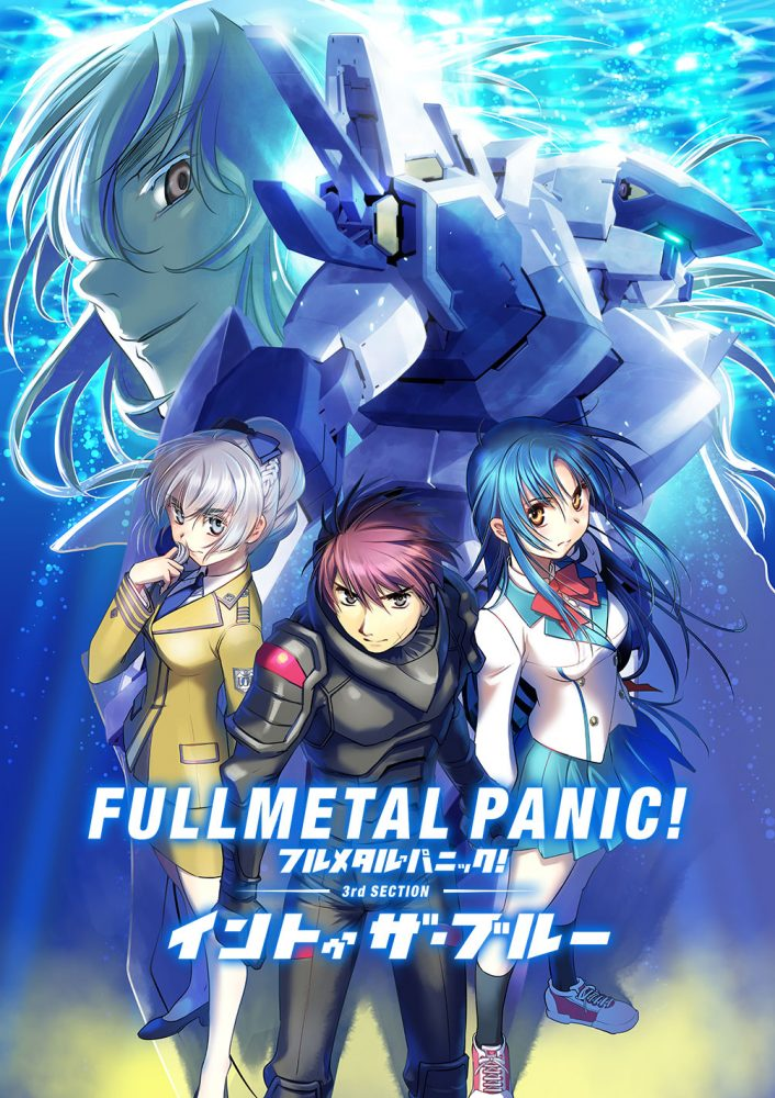 Full Metal Panic Into the Blue