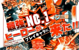 My Hero Academia: One's Justice añade a All Might como personaje jugable