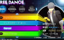 Primer gameplay de Persona 4: Dancing All Night en PS4