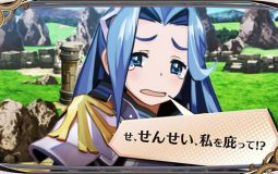 Your Four Knight Princesses Training Story presenta su segundo tráiler