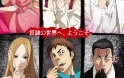 Dorei-ku The Animation anuncia quince nuevos seiyuu