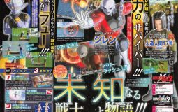 Dragon Ball Xenoverse 2 añadirá a Jiren y Androide 17 (Dragon Ball Super)