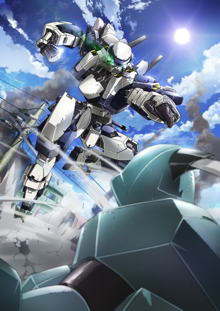 Full Metal Panic Invisible Victory anime