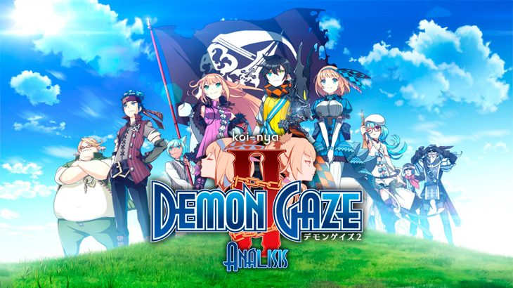 analisis-demon-gaze-2