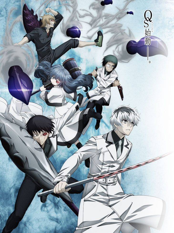 Tokyo Ghoul re anime Quinx 2