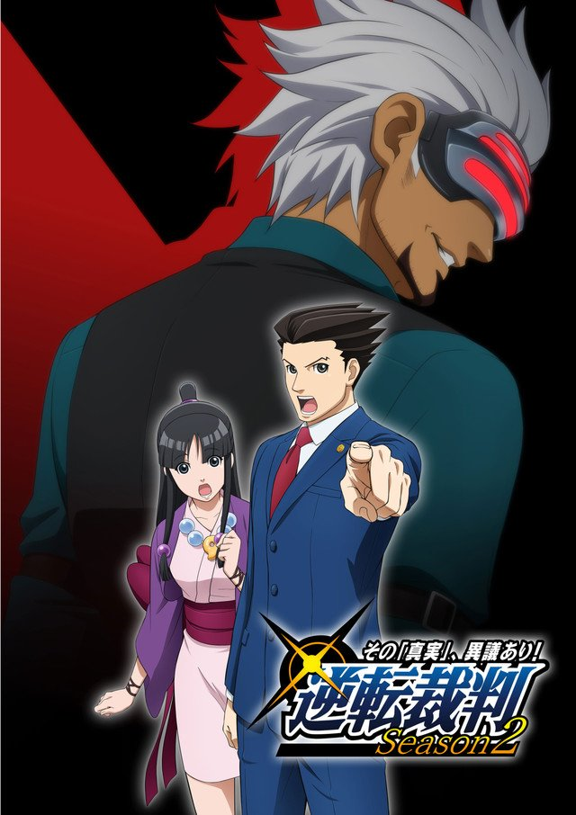 ace attorney segunda temporada anime